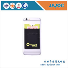silicone cell phone case sticker card holder