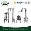 Ball Type Vacuum Concentrator Vacuum Concentration
