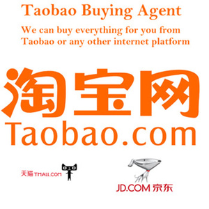 China Yiwu Low Commission Taobao Agent Dropship