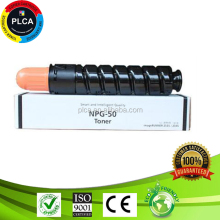 NPG-50/GPR-34/C-EXV32 toner cartridge For Canon Monochrome MFP IR2535i / IR2545i printer