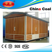 China coal group 2015 hot selling electric power compact transformer distribution substation
