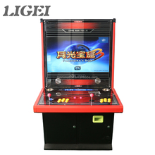 Wholesale 2 players arcade fighting game 530 different games pandoras box fighting game machine