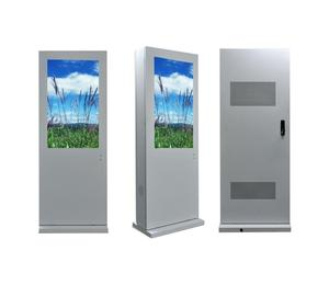 Hot outdoor high quality digital signage display / advertising display