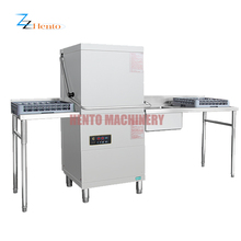 Dish Washing Machine Price/Automatic Dish Washing Machine