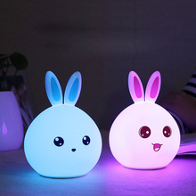 6-Color Changing LED Bunny Kids Night Lamp With Pat Control Function
