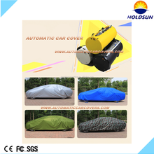 New products 2016 power driven electric car body covers for MPV vehicle