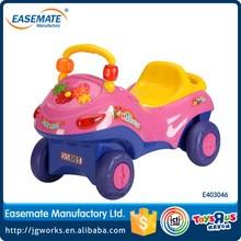 Kid-Ride-On-Car-Kids-Sliding-Ride.jpg_220x220.jpg