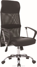 2017 best Strong quality Comfort Seating Luxury Ergonomic mesh executive office computer chair