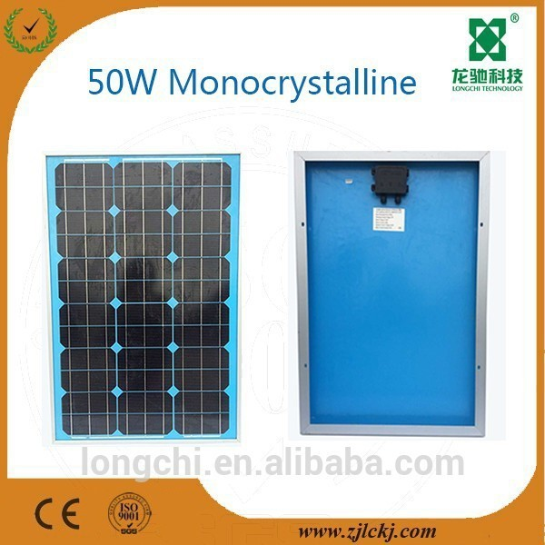 Longchi factory ship cheap FOB price poly 50w color mono solar panel