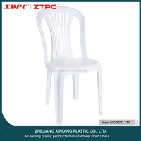 High Quality Good Reputation Pp Plastic Chairs