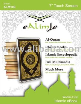 Digital Quran Encyclopedia eBook