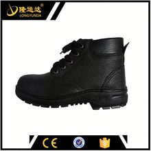 Mining safety equipment coal mine safety boots rubber outsole safety boots