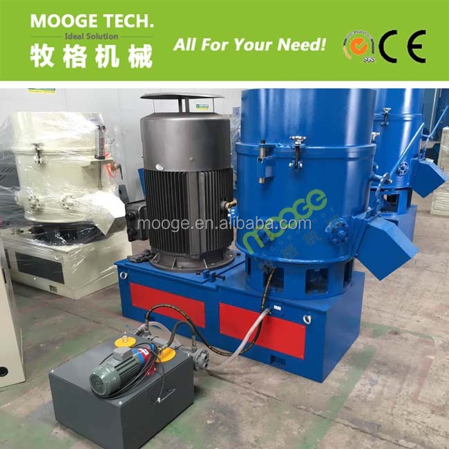 Waste plastic pp pe film agglomerator/granulator machine