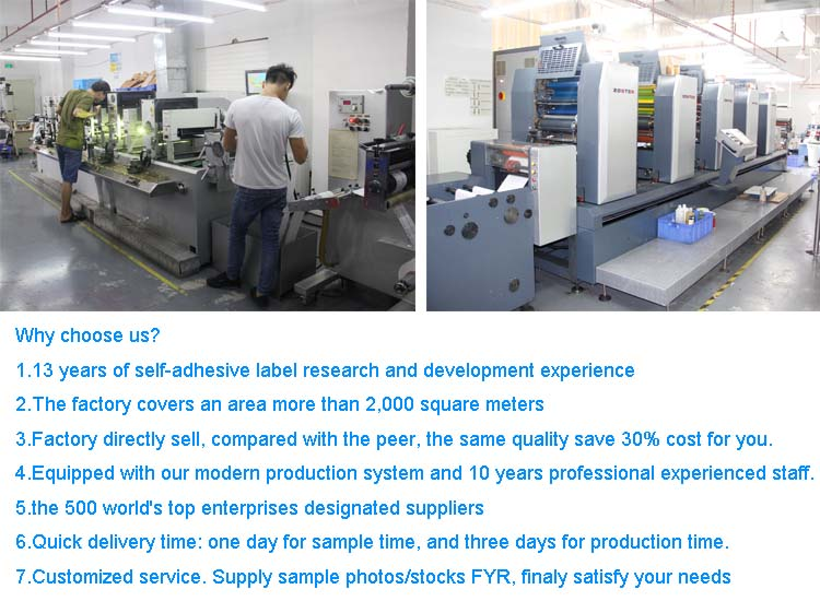 label printing factory.jpg
