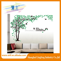 Decorative Acrylic 3D Wall Stickers For Decor Wall 215