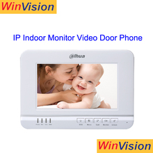 Dahua 7inch TFT Resistive touch screen IPC surveillance Indoor SD Integration Alarm Dahua IP Video Intercom Wired System