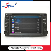 2 Din In Dash Navigation For Cerato With Reversing Camera