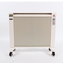2200W portable wheels type infrared electric heater