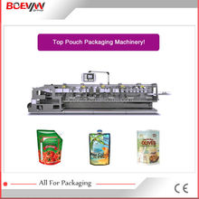 Best sell updated coffee pod powder packaging machine