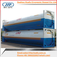 ISO natural gas cryogenic liquid tank container