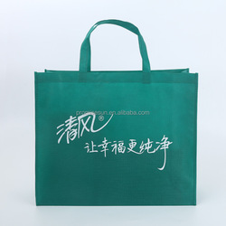 Custom logo printed cheap reusable shopping non woven tote bag