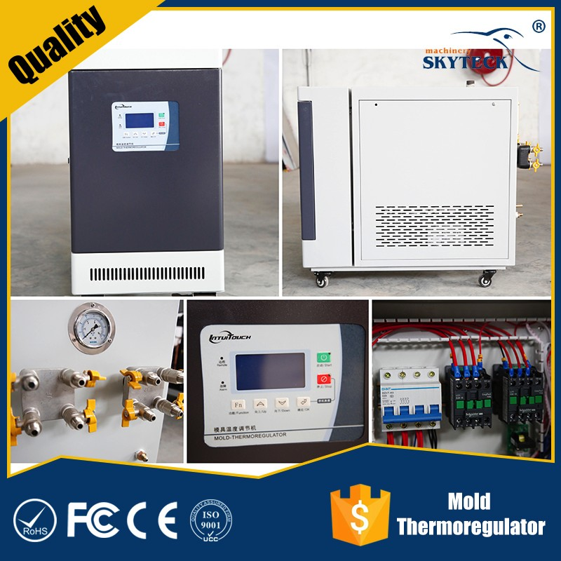 digital injection molding temperature controller water heater unit