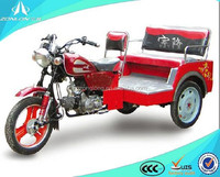 china passenger tricycle with 3 passenger seat/trike motorcycle for passenger
