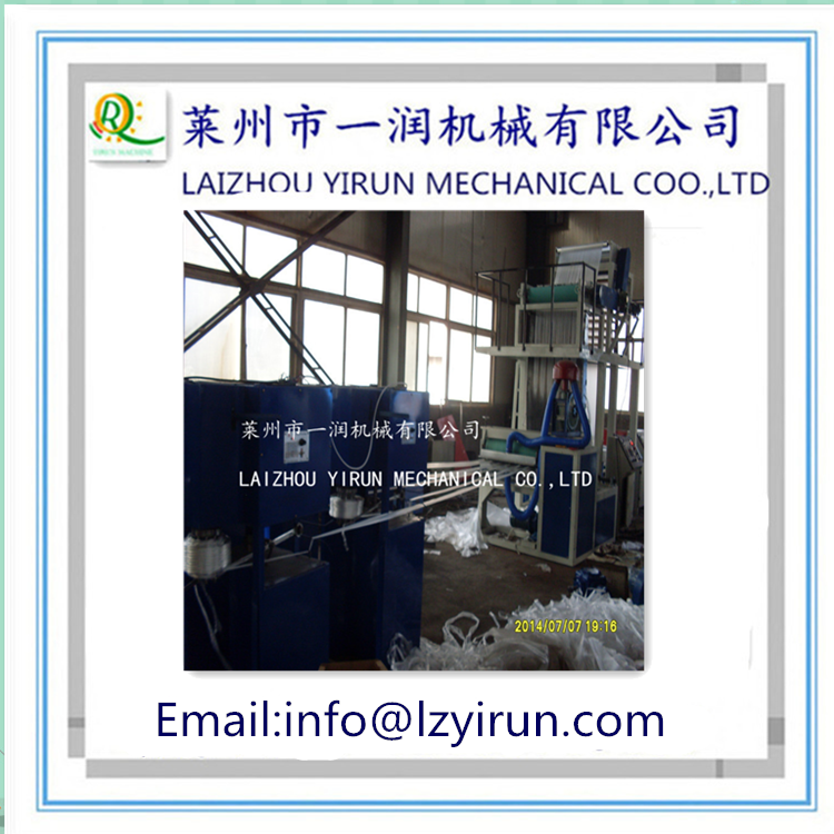 NewCondition PP/PE Plastic Processed 2Layer Split Film Up Blown Split Film Making Machine