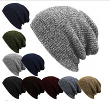Unisex One Size Fit All Knitted Baggy Long Slouch Beanie Hats Supplier