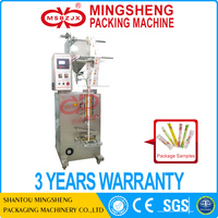 JX020 Automatic liquid lolly wrapping machine (back seal) liquid milk packing machine