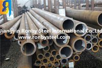 high quality precision seamless steel oil and gas pipe drink water pipe boiler pipe made in China