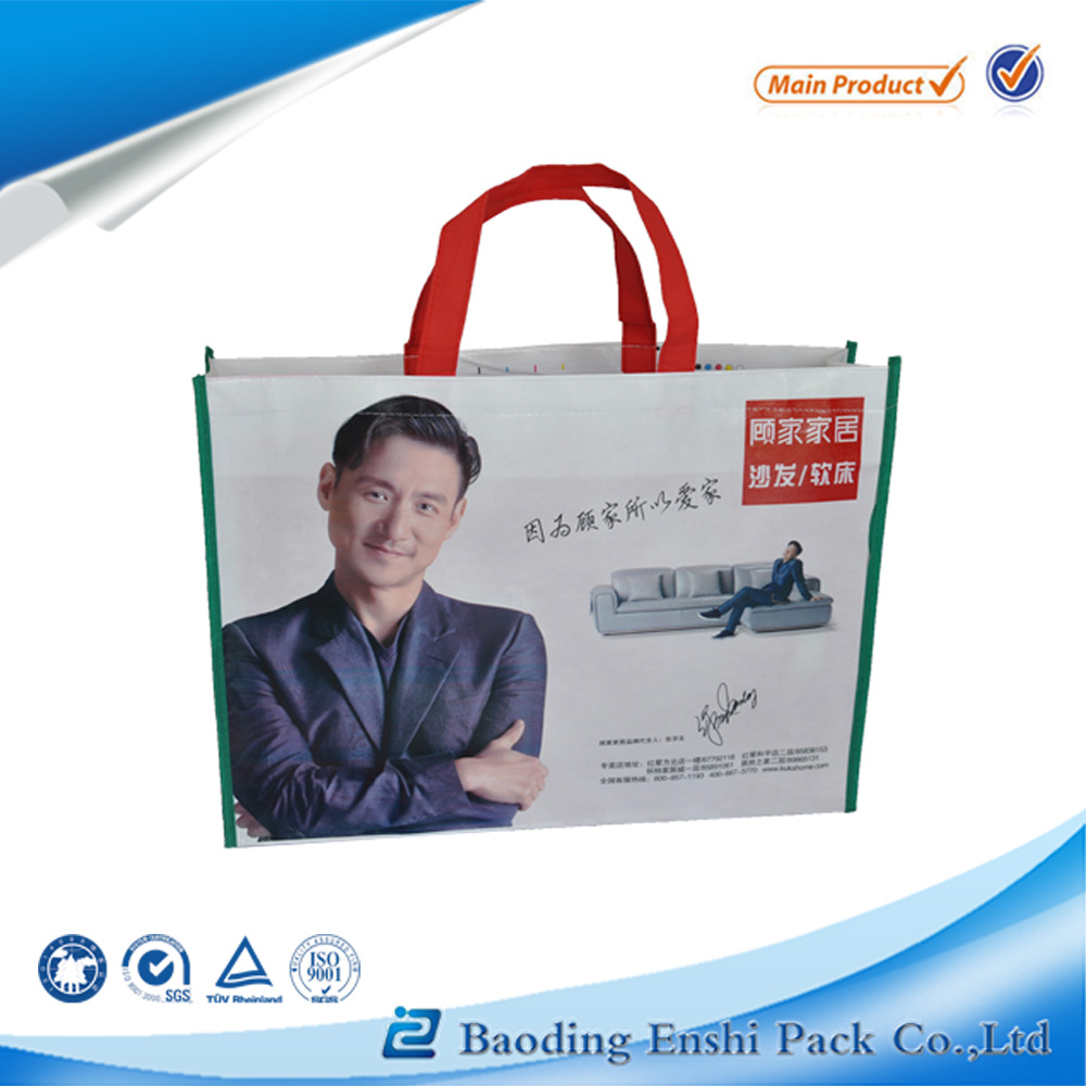 handled style and non woven bag,non-woven material recycled woven shopping bag with logo