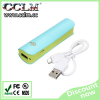 Promotional gift 2600mah power bank Mini smart cell phone charger