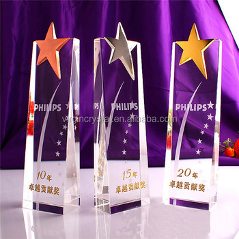 High quality engraved crystal glass trophy plaque with gold silver bronze star on top