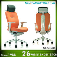 high quality ab fitness chair exerciser chair GS-G166A