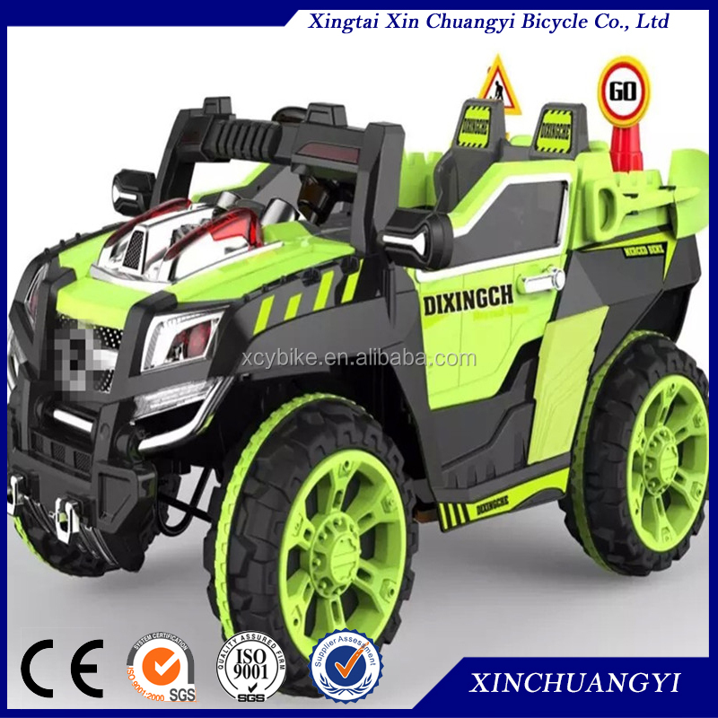 Factory Supply 12V 4 Wheels Kids Electric Ride On Toy Car Children RC Drive Vehicle