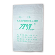 Custom white woven bags for agricultural use of fertilizer packaging
