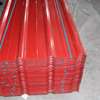 Prepainted Galvanized Corrugated Steel Roofing Sheet