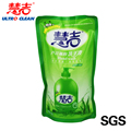 500ml wholesale plastic bag packing antibacterial liquid hand soap