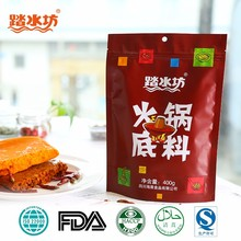 400g Sichuan spicy BEEF Tallow Hot Pot Soup Base Plain Flavor