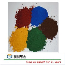 China sellpigments iron oxide red pigments and yellow ceramic powder for black brick dye/ceramic/paver/making paint
