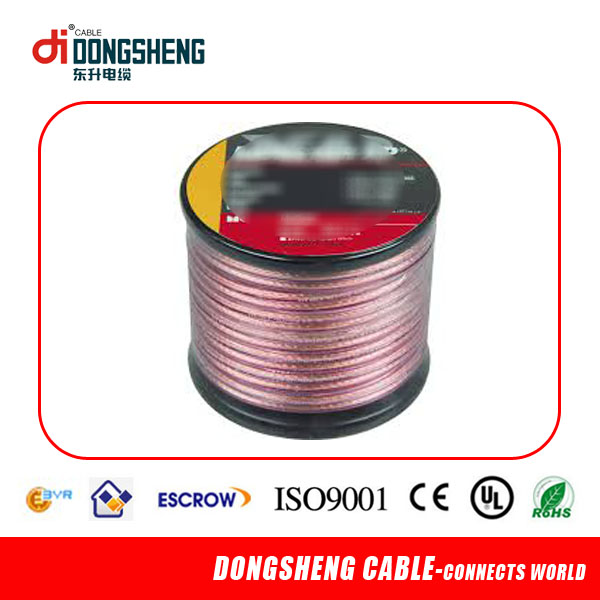 2015 New Price choseal cable speaker