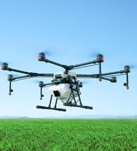 The professional agriculture sprayer Agras drone dji MG-1S integrates