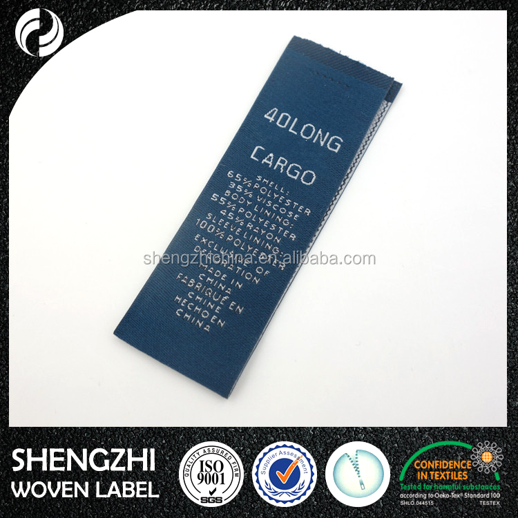 High definition sportswear private clothing brand labels woven