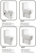 Bathroom ceramic one-piece toilet S-trap siphon toilets