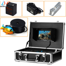 Underwater submersible waterproof fishing video surveillance camera fish finder with Remote controlled