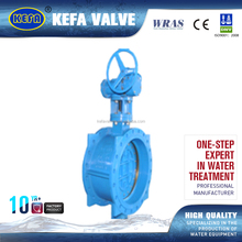 KEFA 14 serise API609 gear operated flanged type double eccentric butterfly valve