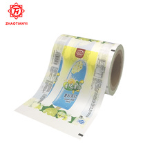 Trade Assurance warp shrink film roll