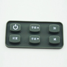 Customized OEM Conductive Membrane Switch Silicon Keypad with Rubber Push switch
