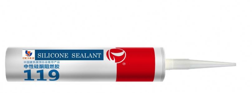 hot sales aquarium silicone sealant,aquarum silicone sealant